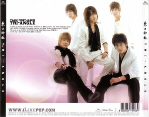 Tri-Аngle [1й кор. альбом] 0_1460a_1eff91bf_M