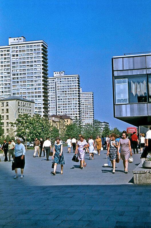 Москва.Калининский 1970-е