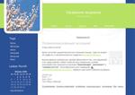 Дизайн для ЖЖ: Цветущая вишня (S2). Дизайны для livejournal. Дизайны для Живого журнала. Оформление ЖЖ. Бесплатные стили. Авторские дизайны для ЖЖ