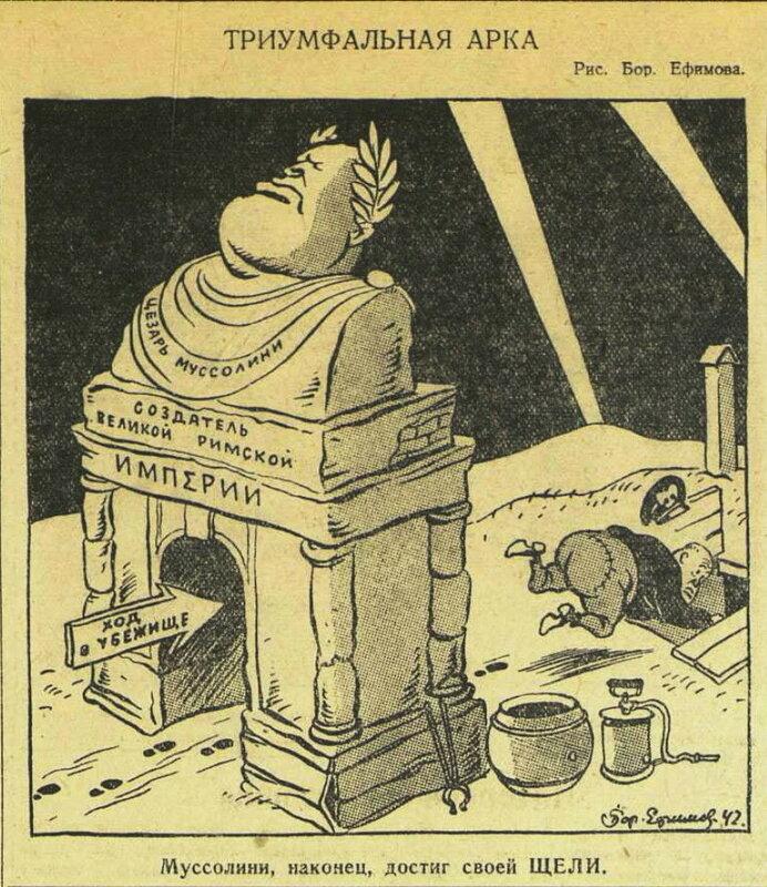 союзники Гитлера, вассалы Германии, Муссолини, Италия в ВОВ