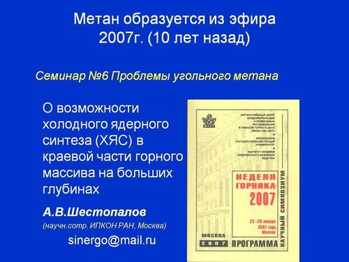 https://img-fotki.yandex.ru/get/251308/12349105.8f/0_92ba2_fd6750a6_L.jpg