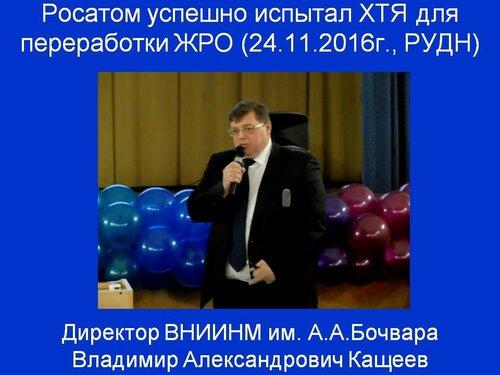 https://img-fotki.yandex.ru/get/251308/12349105.8f/0_92bb9_f68784d4_L.jpg