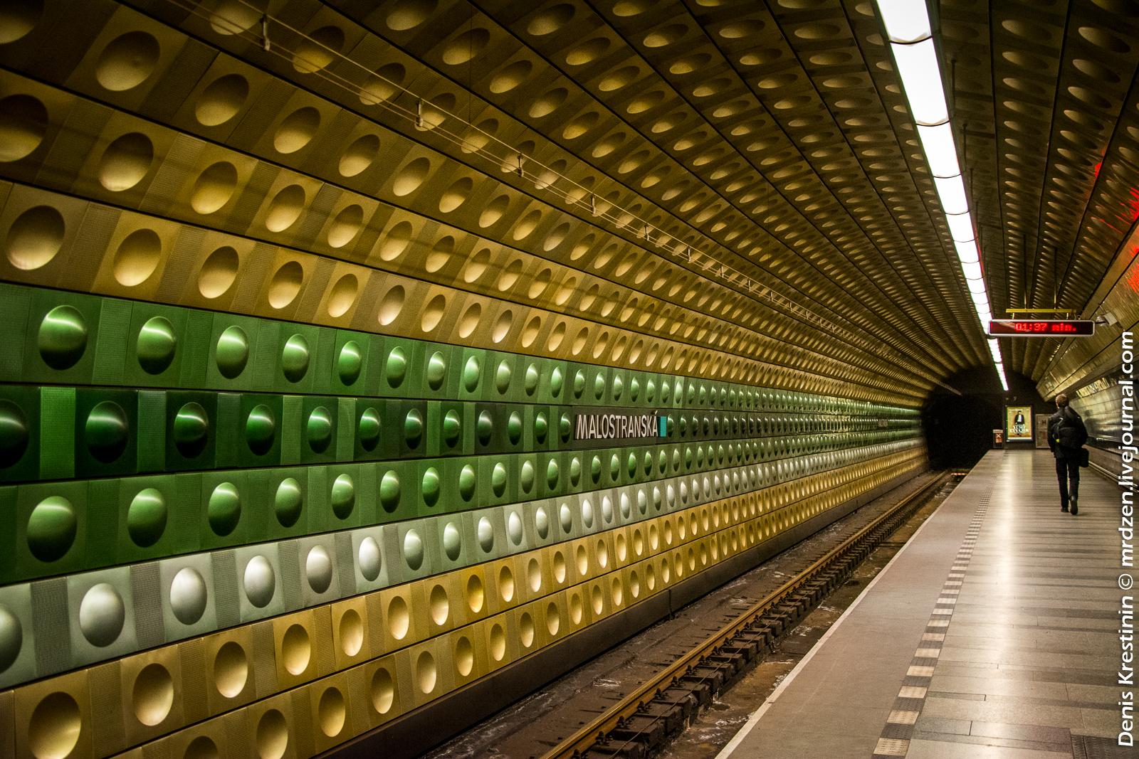 Прага, метрополитен
