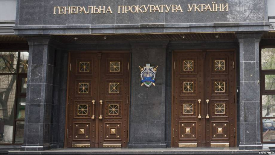 ГПУ: на Сумщине силовики задержали сотрудника НАБУ
