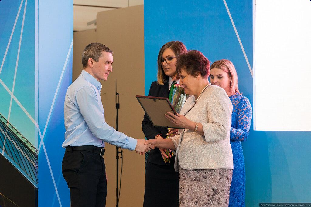 Лучшие действующие работники были награждены благодарственными письмами главы городского округа Домодедово