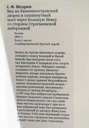 https://img-fotki.yandex.ru/get/251308/140132613.58e/0_21ebe8_d3dee2f2_L.jpg