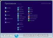 "Microsoft Windows 8.1 Pro 18621 x86-x64 RU-RU ""THICK and THIN"" PC"