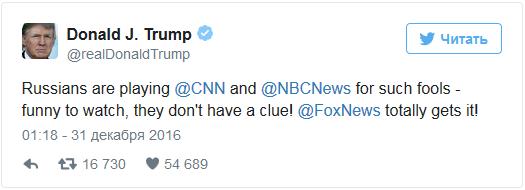 20161231_08-17-Трамп раскритиковал CNN и NBC за освещение связанных с Россией событий
