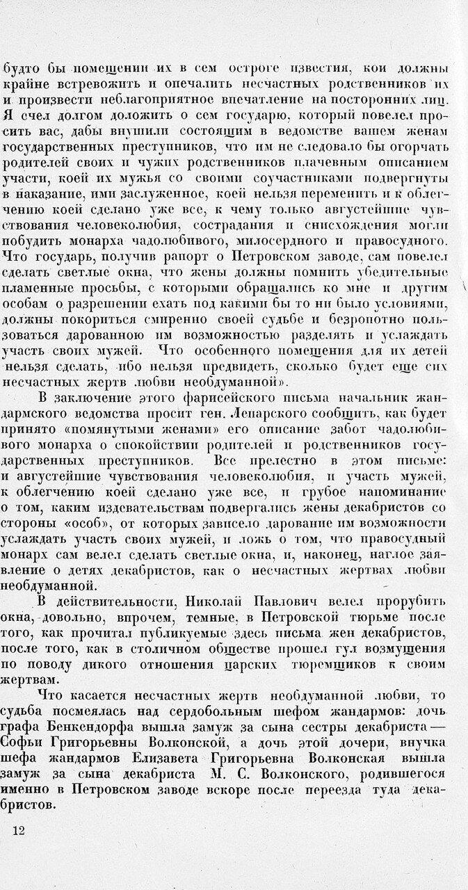https://img-fotki.yandex.ru/get/251308/199368979.35/0_1ea3c5_12c9a02c_XXXL.jpg