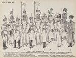 Формы Русской Армии 1914 года_Страница_014.jpg