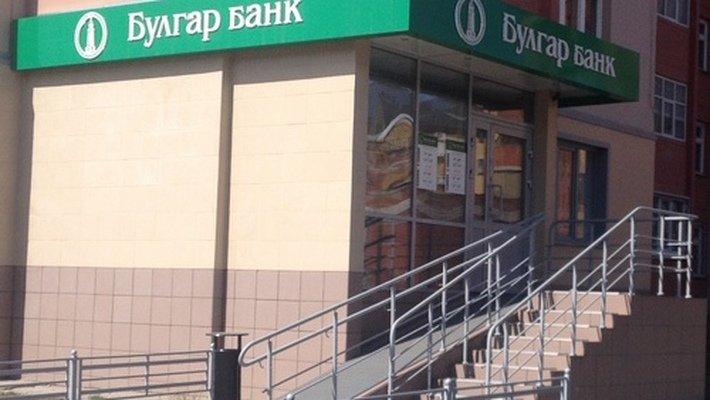 Неизвестные похитили 20 млн руб.  изофиса «Булгарбанка» в столицеРФ