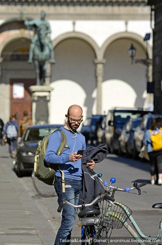Люди Флоренции