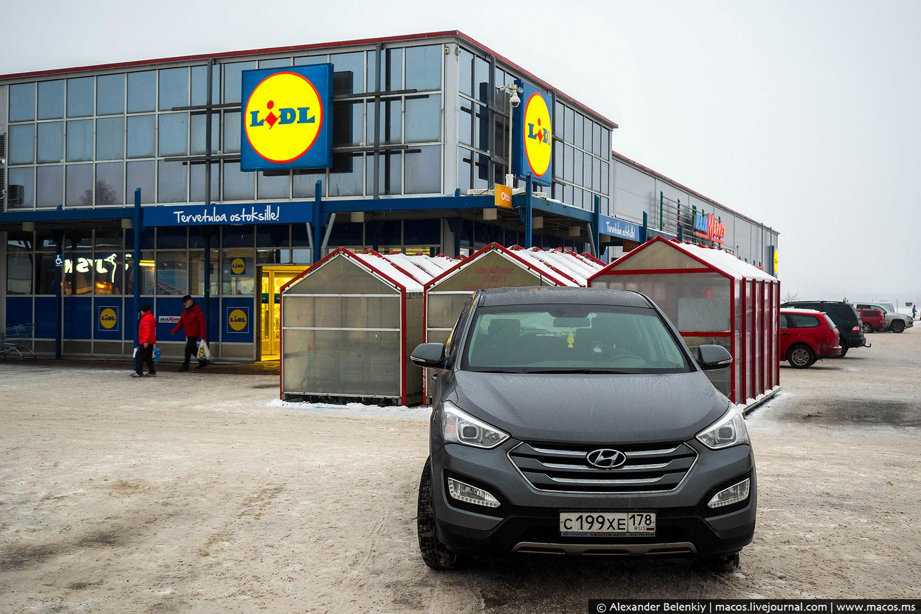Все приграничные финские города уже обзавелись шопинг-центрами, рассчитанными на русских даже больше