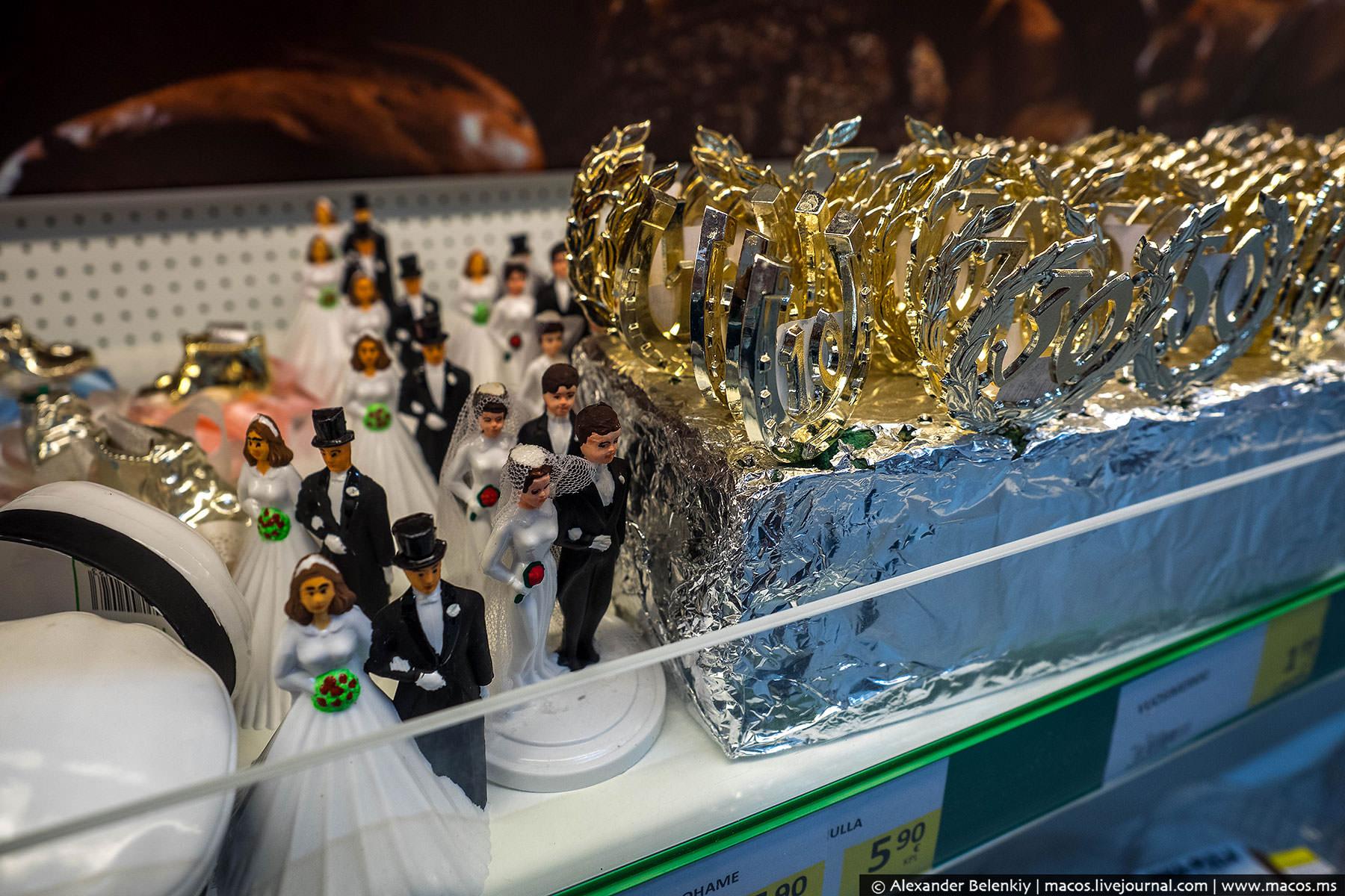 Внезапно. Набор для свадебного торта «сделай сам».