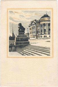 1945. Ленинград . Институт мозга