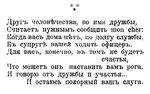 tumblr_opbeq3xh9S1v24v2vo1_500.jpg