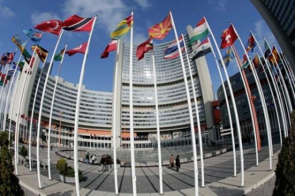 «Должников» лишили права голоса ворганизации ООН