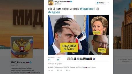 МИДРФ вТвиттере назвал нескольких западных политиков «надоевшими»