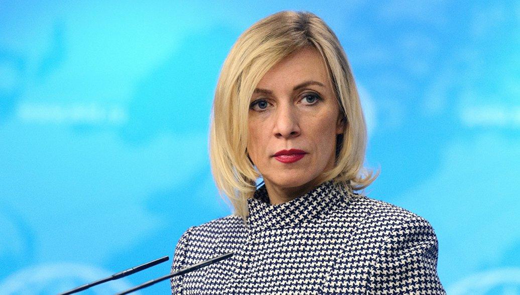 Мария Захарова выступила впредставительстве международной организации ООН