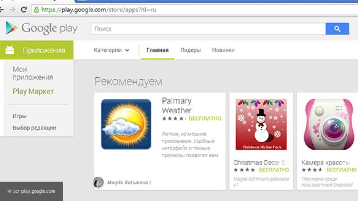 ВGoogle Play найден новый «всеядный» троян