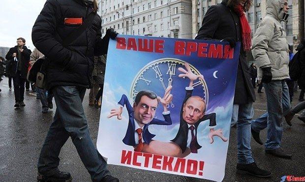 Вход вприемную Администрации президента в российской столице заблокировал трактор