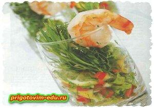 Салат-коктейль с королевскими креветками