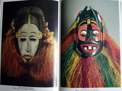 masks-of-afrika-4.jpg