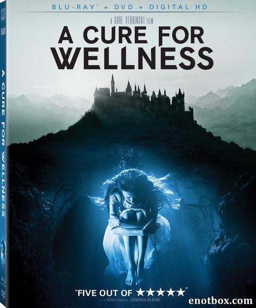 Лекарство от здоровья / A Cure for Wellness (2016/BDRip/HDRip)