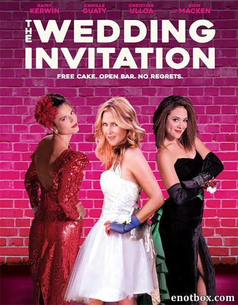 Приглашение на свадьбу / The Wedding Invitation (2017/WEB-DL/WEB-DLRip)
