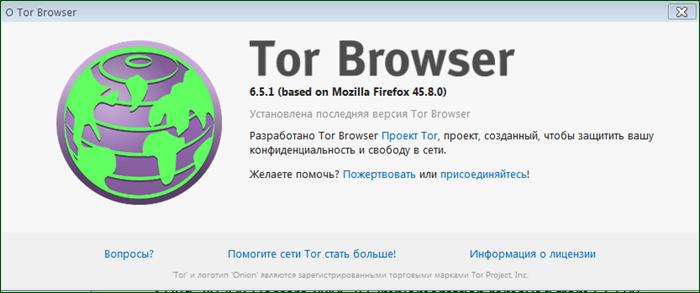 Firefox based tor browser как ускорить загрузку видео в tor browser гидра