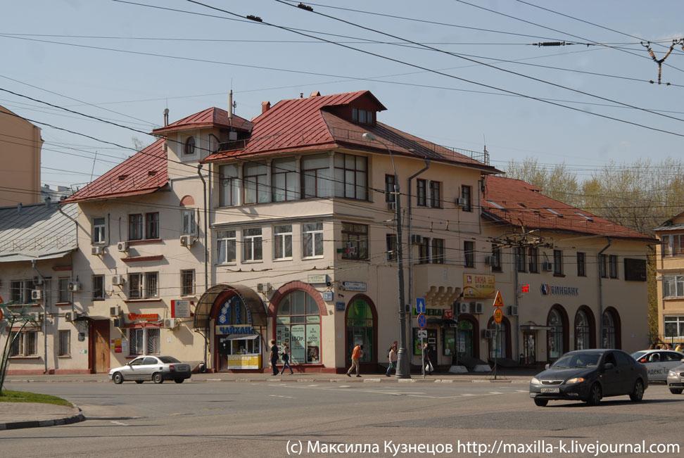 Историческое здание