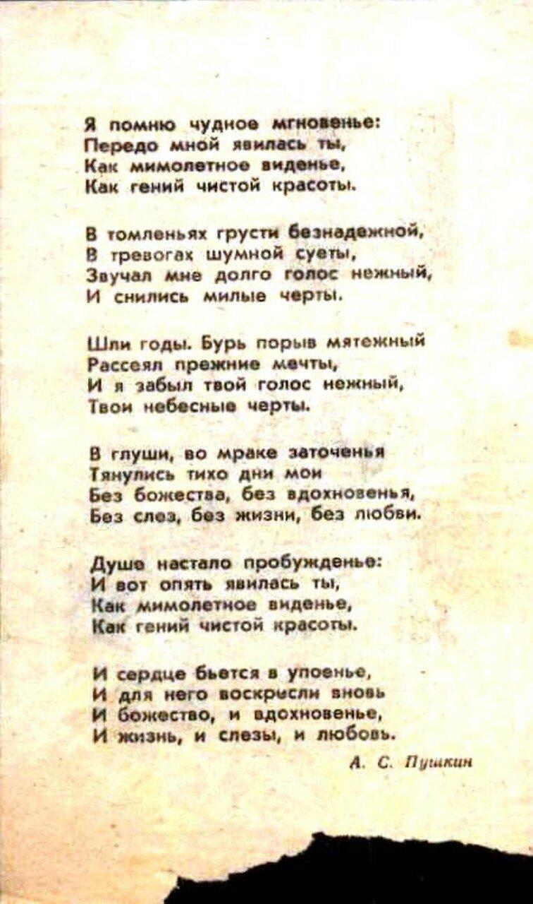 Листки старого календаря. Книги №1 199 - 02.jpg