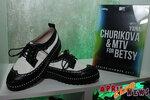 Презентация новой коллекции обуви «Yana Churikova & MTV for Betsy»