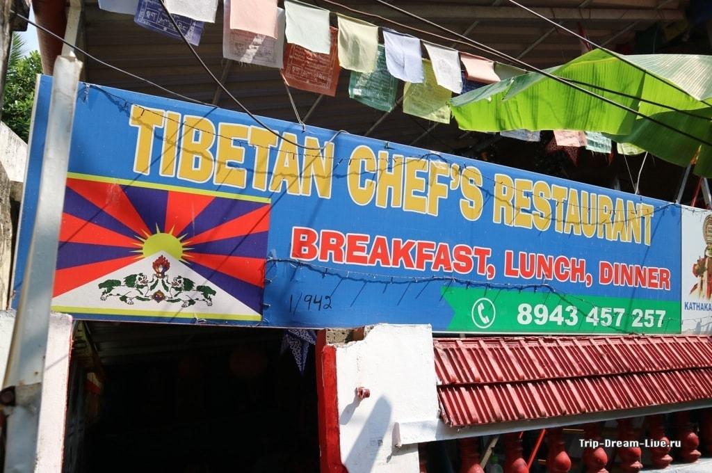 Заведение Tibetan Chef's Restaurant в Кочи