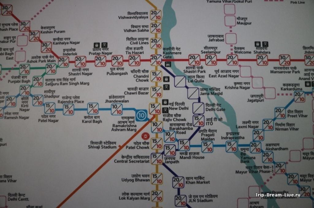 Черным обозначена стандартная стоимость проезда, красным - со скидкой