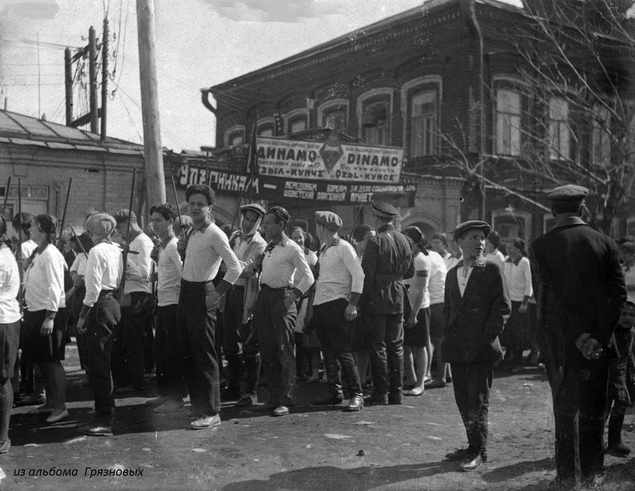 1932. 1 мая