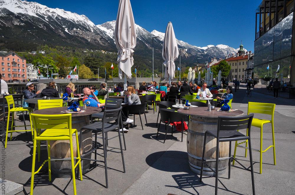 Innsbruck-(3).jpg