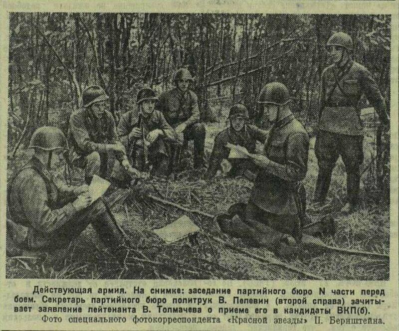 «Красная звезда», 29 июля 1941 года, красноармеец ВОВ, Красная Армия, смерть немецким оккупантам, красноармеец 1941