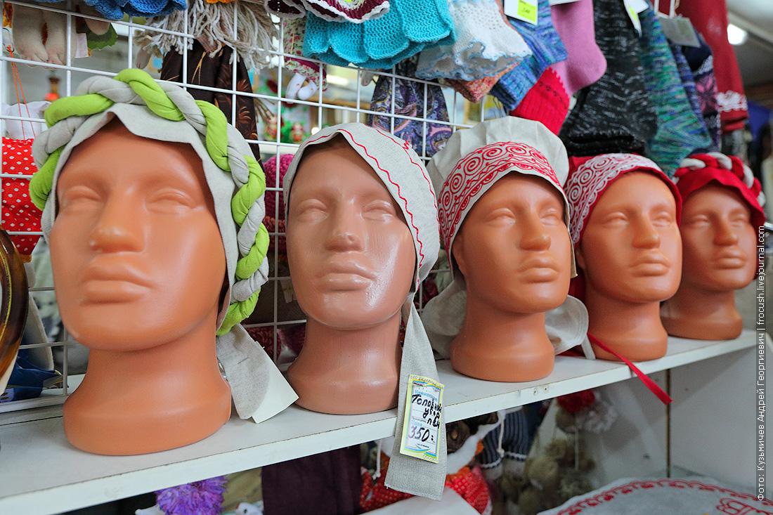 Медвежьегорск магазин фабрики вышивки