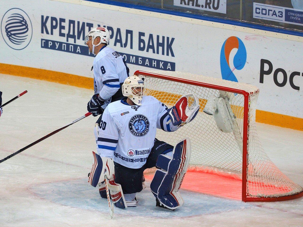 50Металлург - Динамо Минск 13.09.2016