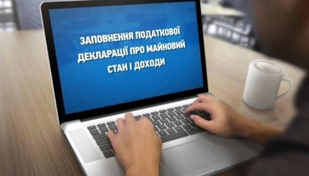 Кто бы сомневался: Недостатки системы е-декларирование устраняют за деньги налогоплательщиков