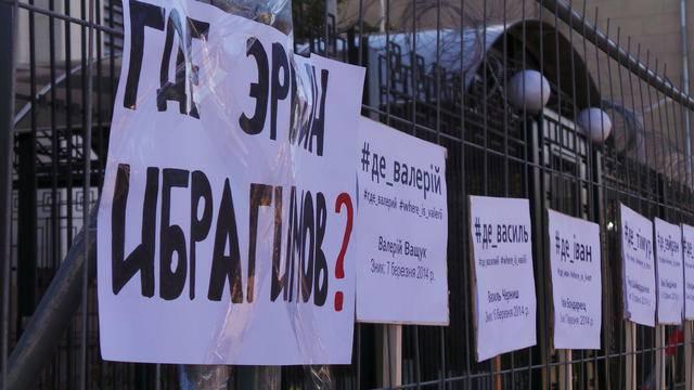 Оккупантам под посольством РФ в Киеве напомнили о похищенных крымчанах. ФОТОрепортаж+ВИДЕО
