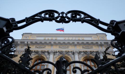 Банк России стал крупнейшим закупщиком золота в мире