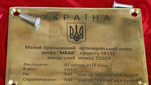 Порошенко выбрал командующего флота: основные факты оВоронченко