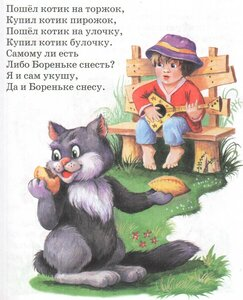 https://img-fotki.yandex.ru/get/25232/19411616.524/0_11adca_8ae7f33_M.jpg