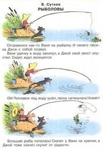 https://img-fotki.yandex.ru/get/25232/19411616.537/0_11c305_881d07d7_M.jpg