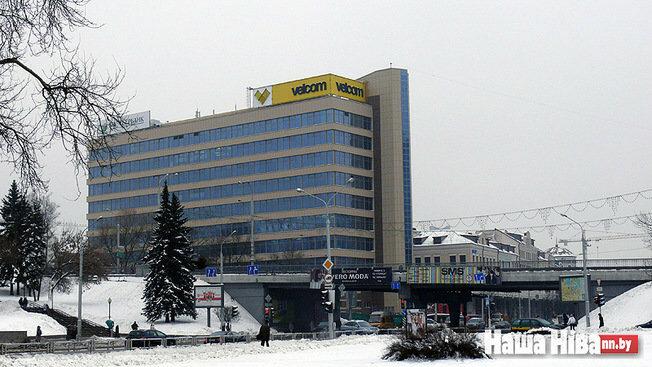 здания Белпромпроекта