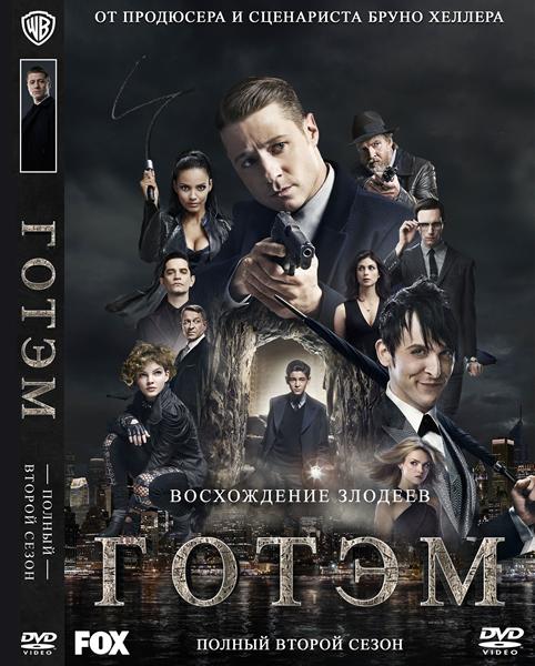 Готэм (2 сезон: 1-22 серии из 22) / Gotham / 2015-2016 / ПМ (NewStudio) / WEB-DLRip + WEB-DL (720p)