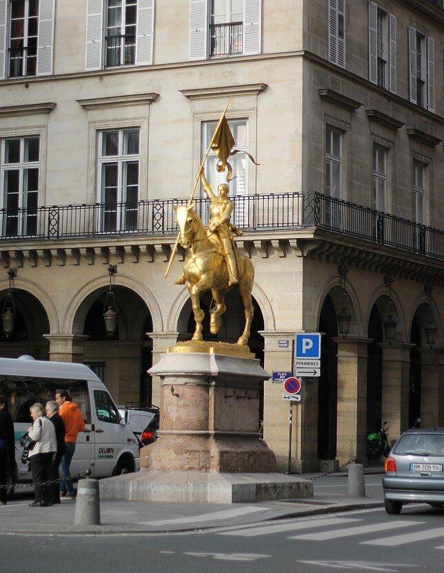 Париж. Галереи улицы Риволи