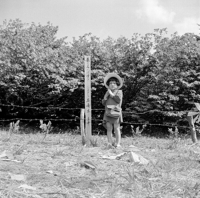 Japanese girl in Wide Brim Hat - 1950s Japan